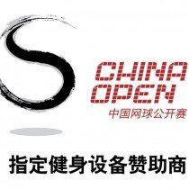 Technogym has signed a three-year sponsorship to China Open